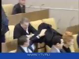 Драка в госдуме 2005